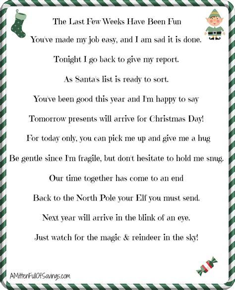 elf on the shelf goodbye letter template goodbye letter from the elf new calendar template site