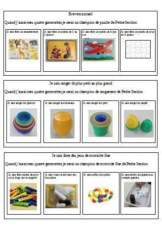 brevets accueil puzzle boites gigognes ateliers de
