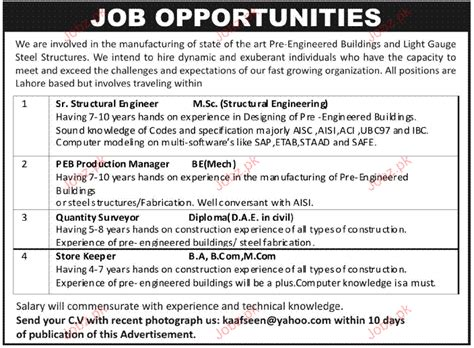 senior structural engineer peb production engineer wanted