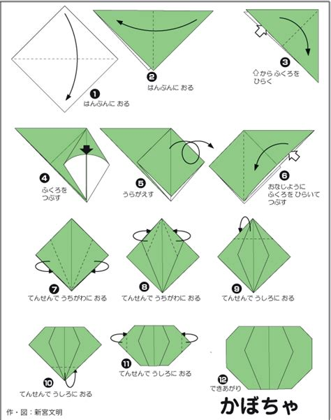 how to origami extremegami how to make a origami pumpkin