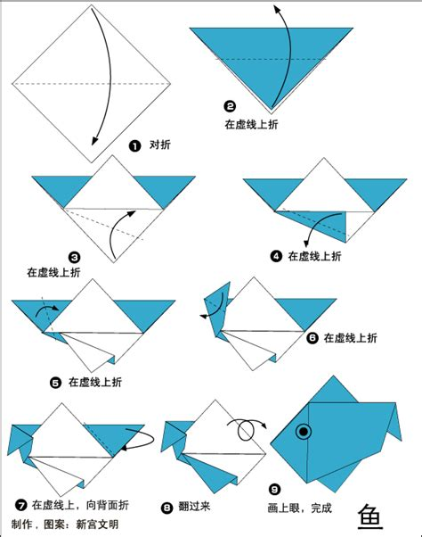 easy origami fish pin origami club see do it yourself favor j wu groom