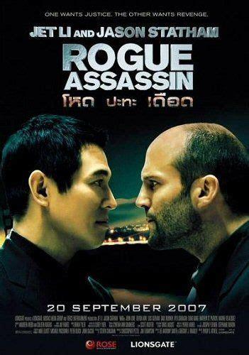 se filmer american assassin war rogue assassin starring jet li and jason statham
