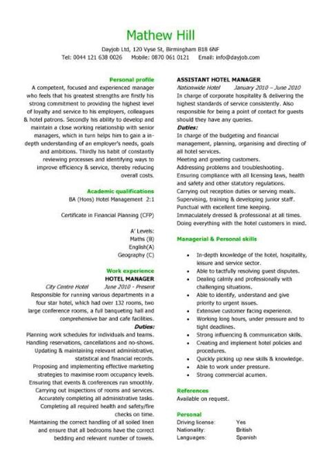 restaurant skills for resume free resume templates resume examples samples cv
