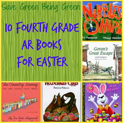 fourth grade picture books 17 best images about accelerated reader on 5th