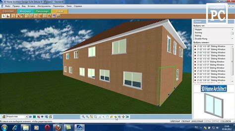 3d home architect design cad 3d home architect design suite