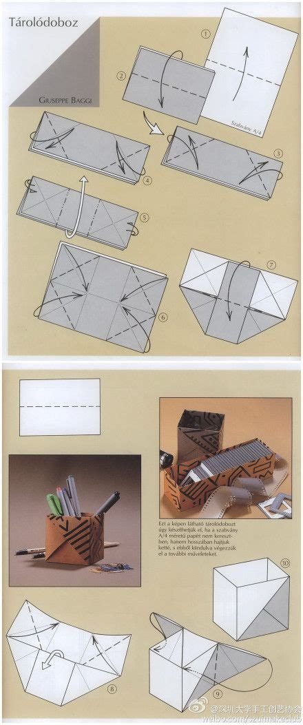 a4 paper origami origami tutorial need a box to hold things on a4 paper