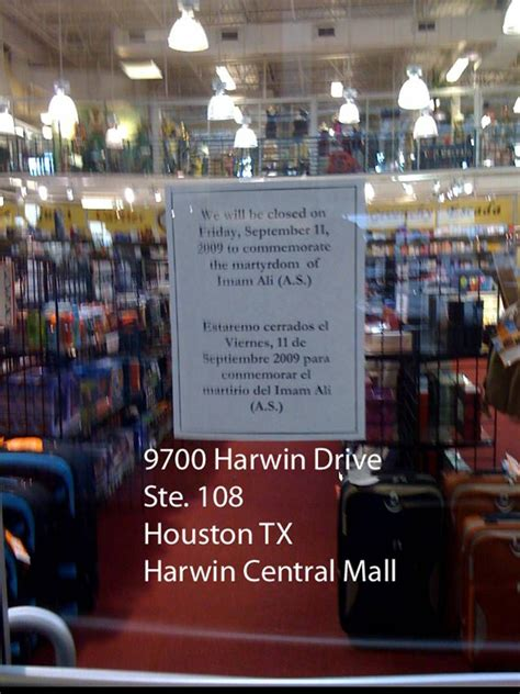 bead store harwin houston store closed on 9 11 muslim sign in harwin central mall