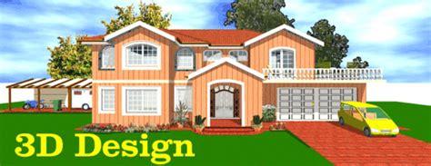 my home designer myhouse home design software