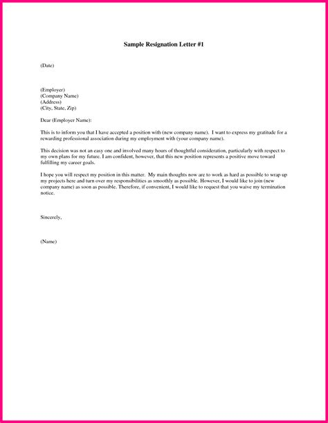 11 what does a recommendation letter look like
