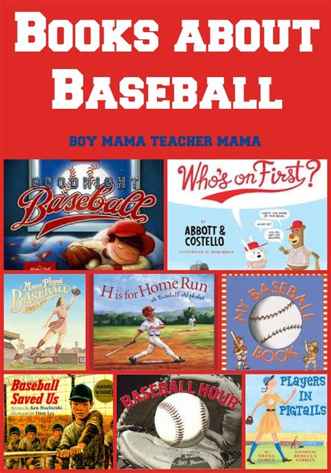 baseball picture books book books about baseball boy
