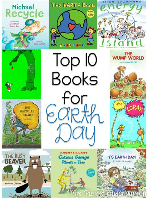 earth day picture books earth day essentials mrs plemons kindergarten