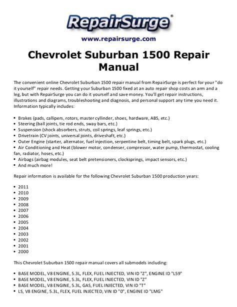 car repair manuals download 2000 chevrolet impala free book repair manuals service manual 2004 chevrolet suburban 1500 and maintenance manual free pdf 2004 chevrolet