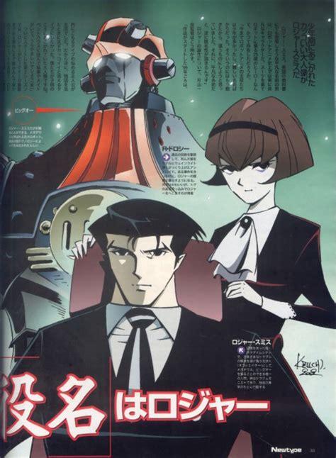 big o 1000 images about big o on anime big three