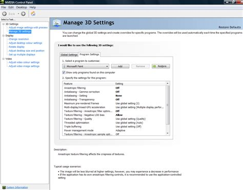 paint tool sai anti aliasing windows vista turn anti aliasing for text in ms