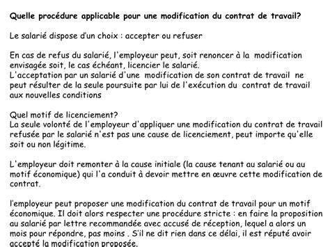 Modification Du Contrat De Travail En by Proc 233 Dure Modification Contrat De Travail Sprookjesgrot