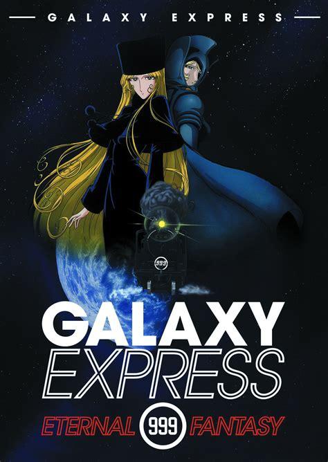 galaxy express 999 opinions on galaxy express 999