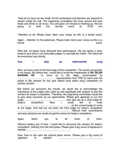 emcee script for sle debut program script for emcees