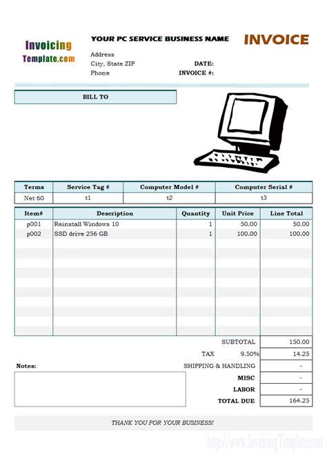 bill format for computer repair service
