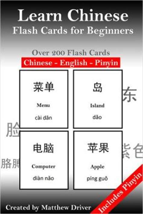 cards for beginners learn flash cards for beginners by matthew driver