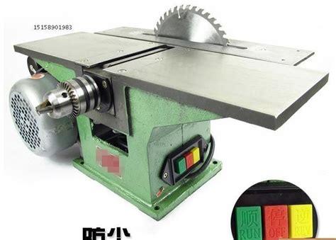 woodworking multifunction machine aliexpress buy 1500w multifunction woodworking