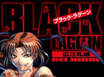 black lagoon hiatus black lagoon returns from hiatus otaku tale