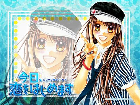 minami kanan kyou koi wo hajimemasu today we ll start our