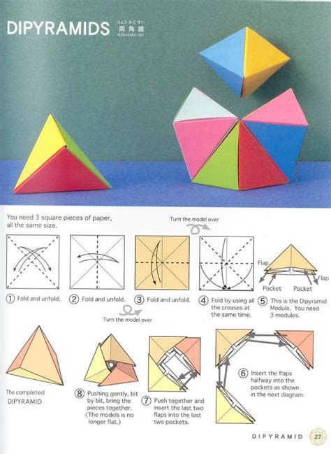 3d origami for beginners kawamura m polyhedron origami for beginners