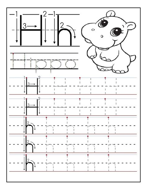 free h printable letter h tracing worksheets for preschoolers