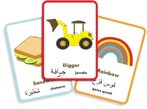 flash cards ummah arabic words flash cards ummah