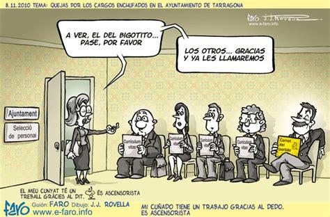 oficina del consumidor comunidad de madrid funcionarios que no funcionan democracia 2 0