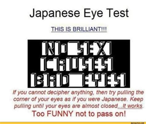 how to read in japanese japanese eye testthis is brilliant if you cannot