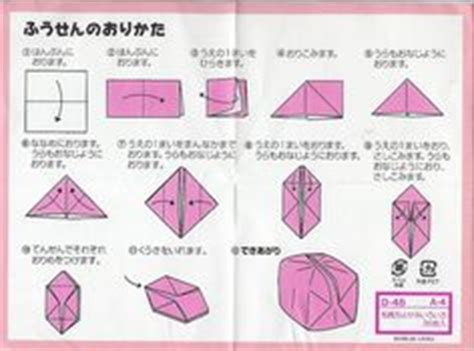 origami dice origami on origami easy origami and notebooks