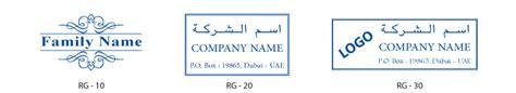 company rubber st designs rectangle st designs