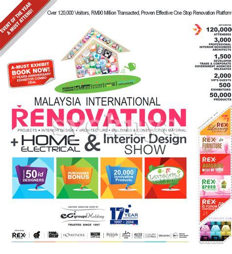 home interior design renovation expo 2015 home interior design and renovation expo 28 images 7