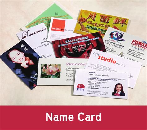 how to make a name card card name pictures