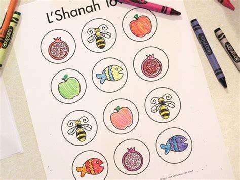rosh hashanah crafts best rosh hashanah crafts for family net