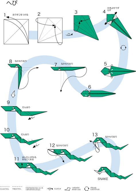 easy origami snake free coloring pages 17 best images about origami on