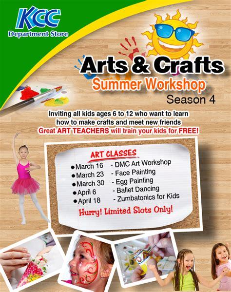arts and crafts classes for kcc malls kcc department store arts crafts summer