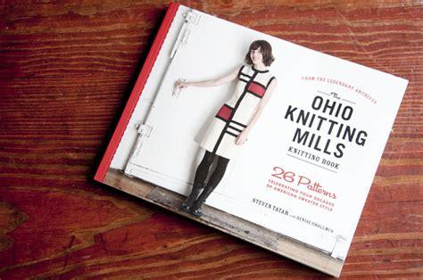 ohio knitting mills ohio knitting mills untangling knots