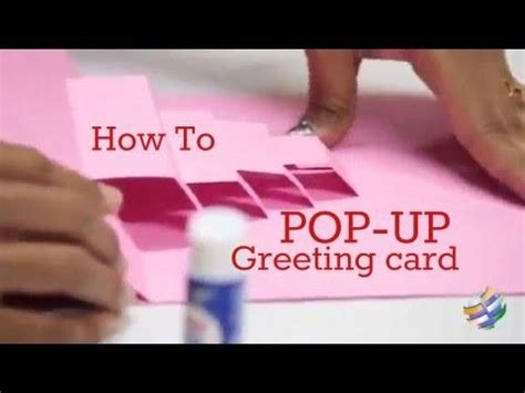 how to make pop up i you card how to make a pop up birthday greeting card