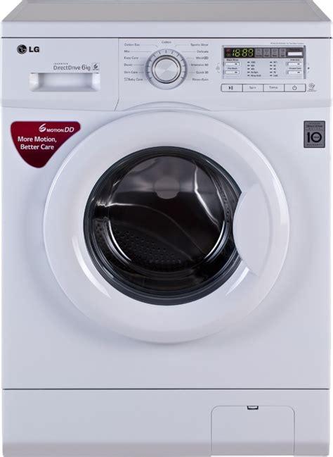 lg front door washing machine lg 6 kg fully automatic front load washing machine white