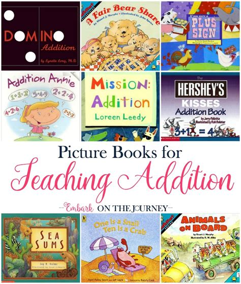 picture books about teachers teaching addition with picture books embark on the journey