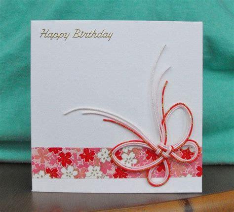 origami birthday card mizuhiki butterfly origami flowers happy birthday card