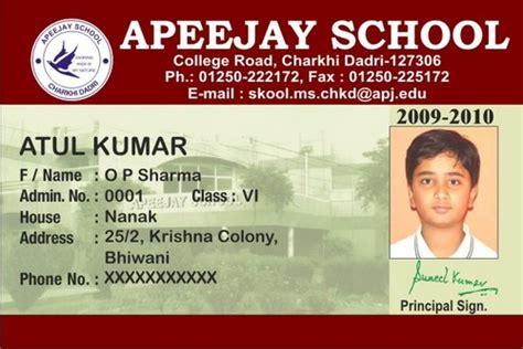 how to make school id card amdavad shop photo galary school college business id card