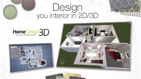 home design 3d premium mod apk home design 3d apk premium mod 3 1 5 android