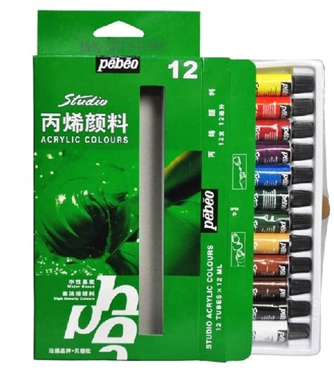 water based acrylic paint on canvas pebeo 12 color acrylic paint set acrylic paints for