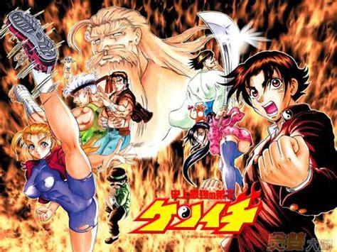 the mightiest disciple history s strongest disciple kenichi ekibyougami