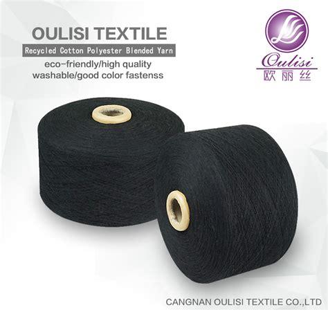 socks knitting machine price in india china manufacturer reasonable price polyester cotton blend