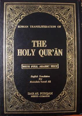 picture quran muslim holy book the militant atheist quran quotes