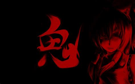 Epic Car Wallpaper 1080p Blood by Touhou Wallpaper And Background Image 1680x1050 Id